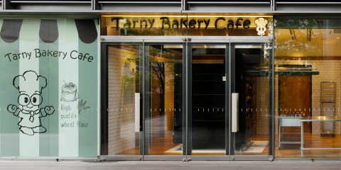 Tarny Bakery Cafe